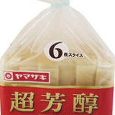 食パン 128円(税抜)