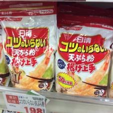 コツのいらない天ぷら粉 188円(税抜)