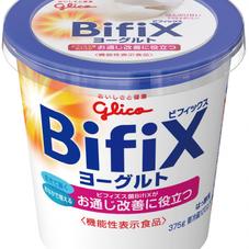 BifXヨーグルト 128円(税抜)