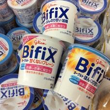 Bifixヨーグルト各種 108円(税抜)