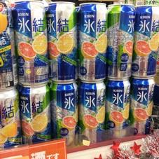 氷結(グレープフルーツ.レモン).氷結ストロング(シチリア産レモン.Gフルーツ) 148円(税抜)