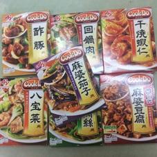 COOK DO各種 138円(税抜)