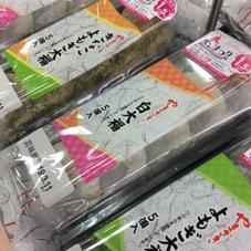 大福 198円(税抜)