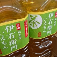 サントリー伊右衛門 緑茶 118円(税抜)