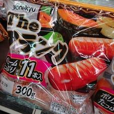 米久Theフランク 278円(税抜)