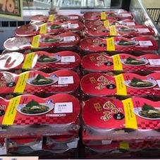 味付けめかぶ 68円(税抜)