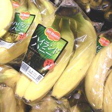 ハイランドハニーバナナ 158円(税抜)