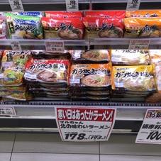 北の味わいラーメン 178円(税抜)