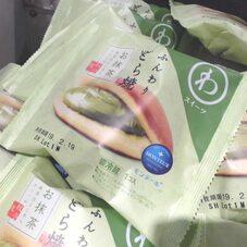 ふんわりどら焼・お抹茶 98円(税抜)
