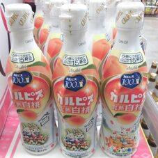 カルピス完熟白桃 308円(税抜)