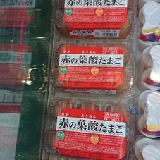 栗駒赤の葉酸たまご 158円(税抜)