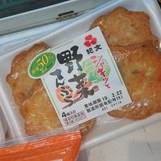 紀文野菜天ぷら 158円(税抜)