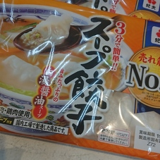 紀文スープ餃子 158円(税抜)