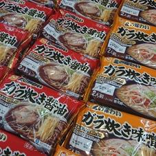 マルちゃん北のあじわいガラ炊きラーメン 158円(税抜)
