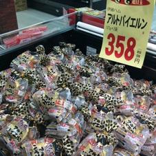 アルトバイエルン 358円(税抜)