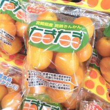 たまたまきんかん 398円(税抜)