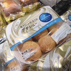 生クリーム仕立てのプチシュー 218円(税抜)