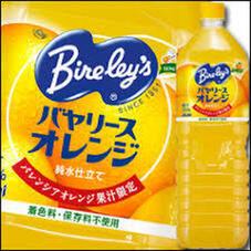 バヤリースオレンジ・三ツ矢サイダー・十六茶 108円(税抜)