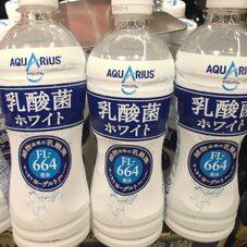 アクエリアス乳酸菌ホワイト 88円(税抜)