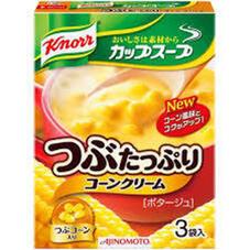 クノールカップスープ各種 158円(税抜)