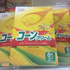 つぶ入りコーンクリーム 188円(税抜)