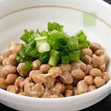 近江納豆中粒滋賀県産大豆100%使用・国産小粒のおいしい納豆 79円(税抜)