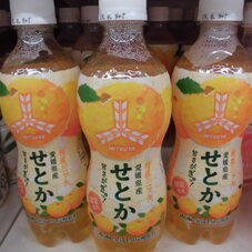 特産三ツ矢愛媛県産せとか 108円(税抜)