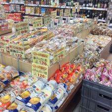 菓子パン 30%引