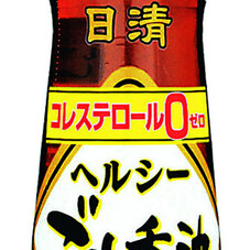 ヘルシーごま香油 188円(税抜)