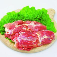 若どりもも肉 99円(税抜)