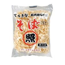 照喜名そば 127円(税抜)