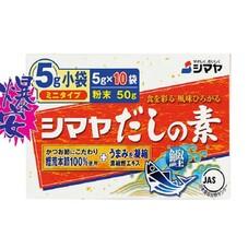 シマヤだしの素粉末50G 54円(税抜)