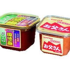 お父さん 風味一番 178円(税抜)