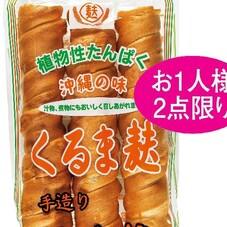 くるま麩3本入 97円(税抜)