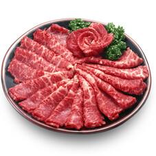 黒毛和牛焼肉用 各種 498円(税抜)