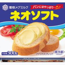ネオソフト 148円(税抜)