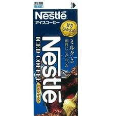 アイスコーヒー甘さひかえめ 85円(税抜)