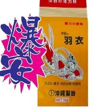 小麦粉 97円(税抜)