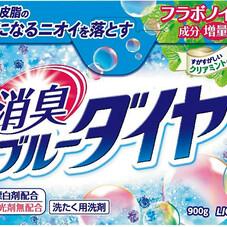 消臭ブルーダイヤ 178円(税抜)
