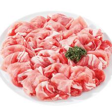 豚ロースしゃぶしゃぶ用 138円(税抜)