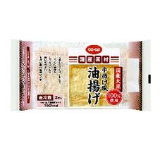 国産大豆 手揚げ風油揚げ 98円(税抜)
