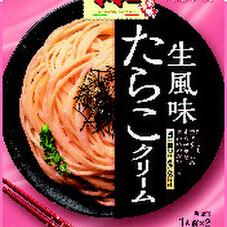マ・マー あえるだけパスタソース 95円(税抜)