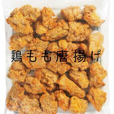 チキンももから揚げ 677円(税抜)
