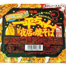 明星一平ちゃん焼きそば 87円(税抜)