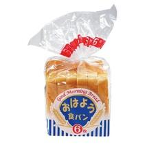 おはよう食パン6枚 87円(税抜)