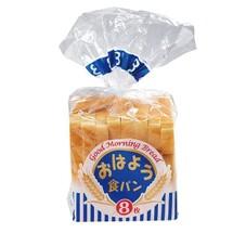 おはよう食パン8枚 87円(税抜)