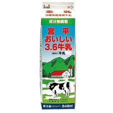 おいしい3.6牛乳 207円(税抜)