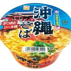 沖縄そばカップ 87円(税抜)