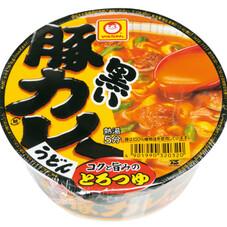 黒い豚カレーうどん 87円(税抜)