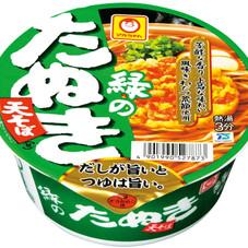 緑のたぬき 87円(税抜)